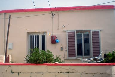 A Village House in Armeni